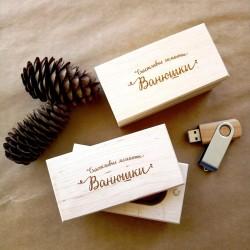 Коробочка из дерева для флешки прямоугольная