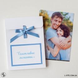Конверт для фотографий 15х21 см Счастливые моменты