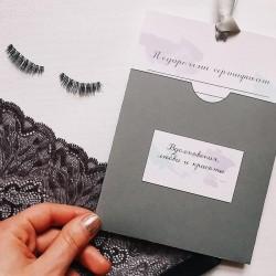 Подарочный сертификат - конверт с вырезом из матового картона и вкладыш