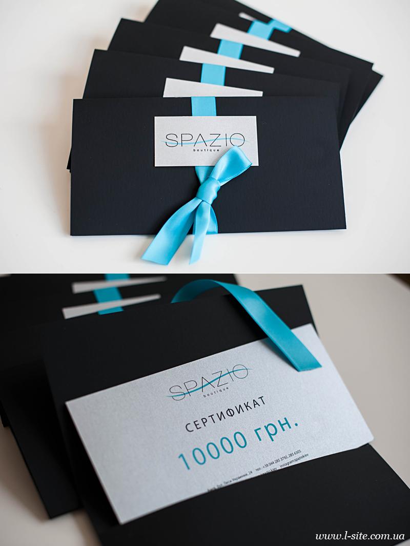 Подарочный сертификат изготовление