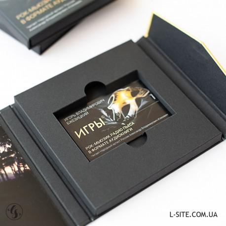Упаковка для пластиковой флеш карты визитки в виде кредитной карты