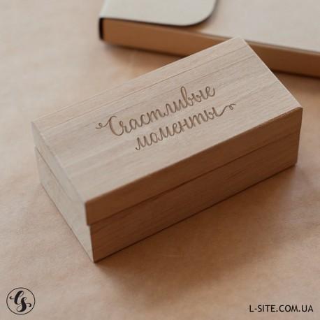 Коробка из дерева для флешки прямоугольная
