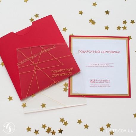 Подарочный сертификат из пластика