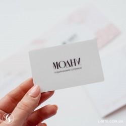 Подарочный сертификат в виде пластиковой карты