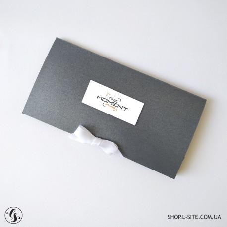 Цветной подарочный сертификат с вкладышем 21х10 см