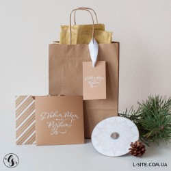 Новогодний набор упаковки крафт и золото