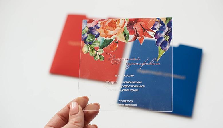 Подарочные сертификат из пластика с вашим дизайном!